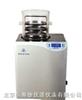 BSH-LGJ-18C多歧管型冷冻干燥机 干燥机