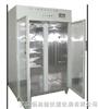 BSH-SL-3数控层析冷柜