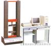 CD/ YG028A万能材料试验机 拉力试验机  试验机