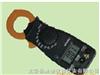 NSB-SDX-Ⅰ漏电保护器检测仪