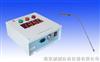 金属熔液测温仪