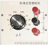 BD/INV2309标准应变模拟仪 静态电阻应变仪 应变模拟仪