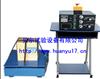 BF-LD-L工频垂直电磁振动台