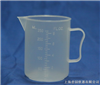 250ml塑料量杯