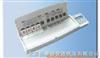SNY-NYV106K农药残留快速检测仪 农药残毒仪