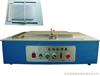 SP/AFA-II自动涂膜器 真空吸盘自动涂膜器 涂膜器