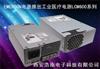 VI-LU1-CY,VI-LUB-EY,VI-LU2-CVWestcor系统电源供应器