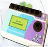 GDYN-301M农产品安全快速检测仪(农残、硝酸盐、重金属)