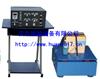 BF-LD-HW高频水平电磁振动台