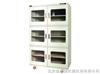 HD-1452-6超低湿干燥柜