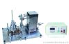 SP/NMC-II耐磨试验机 试验机 万能耐磨试验仪