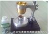 BJW-FL4-1流動性和松裝密度測試裝置/