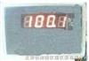 CZB-UVM3紫外線強度監測儀/紫外輻照計/紫外光強計