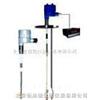 HD-UDC-2000射频导纳料位计/料位计
