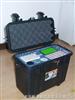 HA-3000便携式烟尘烟气分析仪 烟尘烟气分析仪 便携式烟尘烟气检测仪