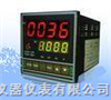 HA8TCW-32A智能化温度控制仪 温度控制器