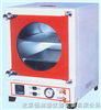 HAD-FBGZX防爆真空干燥箱 真空干燥箱