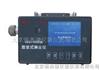 HA-CCZ-1000防爆直读式测尘仪/直读式粉尘浓度测量仪