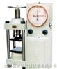 LPK-TYE-2000压力试验机 试验机