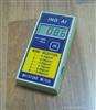 美国技术MCG-100W袖珍式木材测湿仪/木材含水仪/木材水份测量仪/木材水分测定仪/木材快速水分测定仪