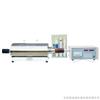 HD-KZCH-3000快速自动测氢仪 自动测氢仪
