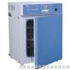 HAD-GHP隔水式培养箱 培养箱