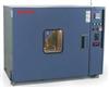 高温试验箱(旋转式)