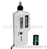 HD-HG-2510轴承振动检测仪 振动检测仪