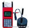 HD-HG-6210/6220里氏硬度計 硬度計