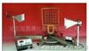 HAD926B微波分光仪 抗微波绕射微波分光仪