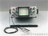 汕超CTS-22型模拟探伤仪如庆科技供CTS-22型超声探伤仪