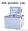 SYC智能不锈钢超级恒温水槽