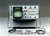CTS-25非金属超声波探伤仪|非金属超声波探伤仪应用|非金属超声波探伤仪原理