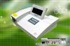 DY-3000Ⅱ半自动食品综合分析仪