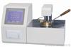SCBS303闭口闪点自动测定仪