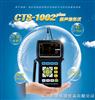 汕头超声CTS-1002plus超声探伤仪
