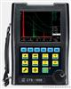 汕超CTS-1008超声波探伤仪