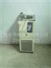 DLSB-80L/30低温冷却液循环泵厂家