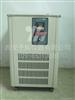 10L-20\-40\-60\-80低温恒温搅拌反应浴厂家