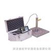 HD2000放射性检测仪