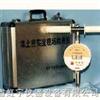 WG-Ⅳ电子式填土密实度现场检测仪