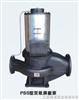 PBSL低噪音大流量屏蔽泵