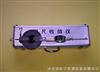 XB-200型收敛仪