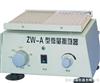 ZW-A微量振荡器厂家价格