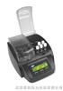 DRB200快速COD测量仪