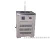 HA/ST2531F石蠟熔點測定儀 熔點測定儀 石蠟熔點檢測儀