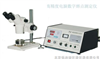 ZD-X6A数字显微熔点测定仪 显微熔点测定仪 熔点测定仪 数字熔点测定仪