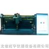 DB5-10型电动钢筋打印机