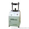 LQ-T150D型电动脱模器
