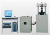 YAW系列微机控制电液式压力试验机